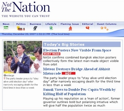 not-the-nation.jpg
